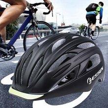ESSEN Cycling Helmet Bike Ultralight helmet In-molded Mountain Road Bicycle MTB Urban Casual Safe Men Cap 57-61CM