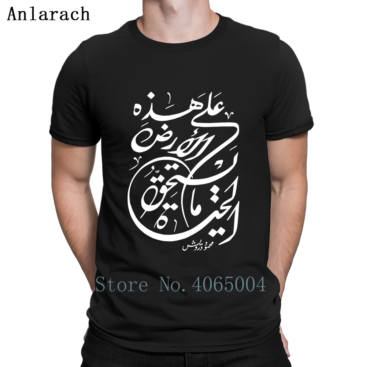 Arabic Calligraphy T Shirt Fit Normal Summer Style Building S-XXXL Pictures Design Cotton Shirt