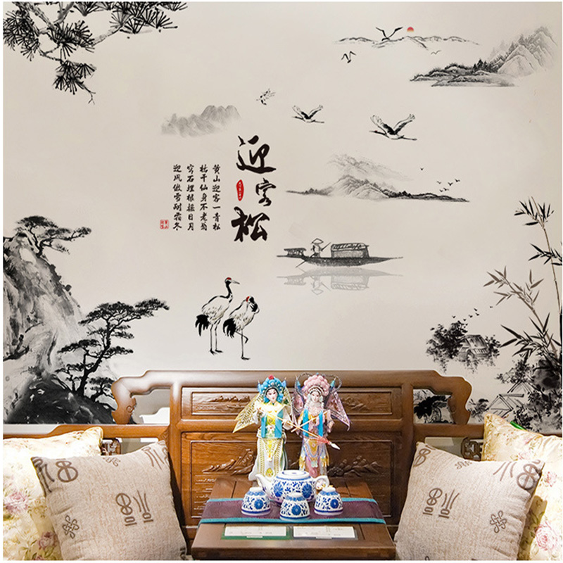 Chinese Style Guest-Greeting Pine Mountain-River Painting Calligraphy Wall Decals Home Decor Wallpaper Poster Art Wall Graphic