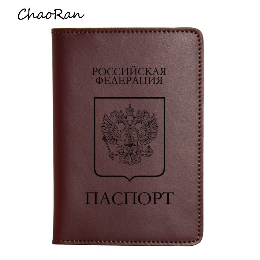 Custom Leather Passport Holder