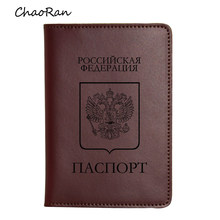 Custom Name Leather Passport Holder Organizer Travel Wallet Credit Card Holders double headed eagle Russian Passport Cover Purse(China)