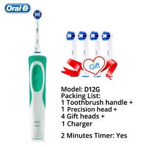 Image 5 - Oral B Sức Sống Bàn Chải Đánh Răng Điện Sạc Răng Bàn Chải Precision Clean 2 Phút Hẹn Giờ + 4 Tặng Thay Thế Đầu Miễn Phí Vận Chuyển