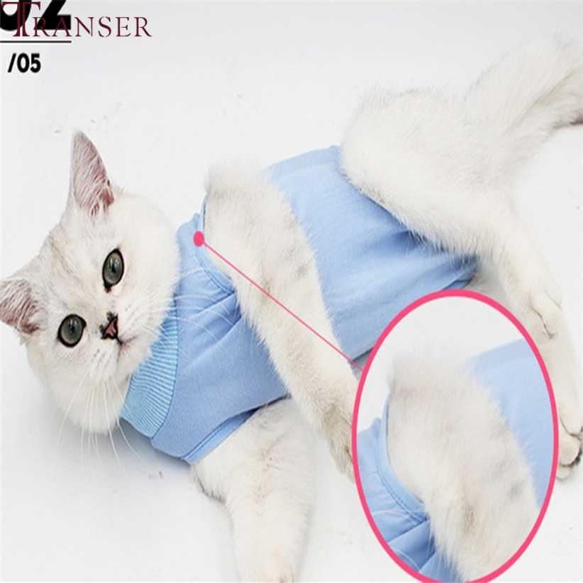 Трансер Pet Cat медицинский уход Костюм Мягкая Хирургическая Одежда для питомцев Китти Кошки рубашка пальто жилет поставка продуктов для домашних животных 90611