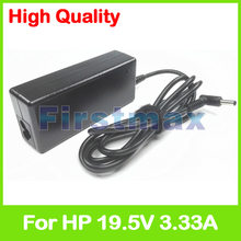 19.5V 3.33A laptop charger AC power adapter for HP ZBook 15u G4 Mobile Workstation ProBook 450 G3 455 G3 470 G3 650 G2 655 G2(China)