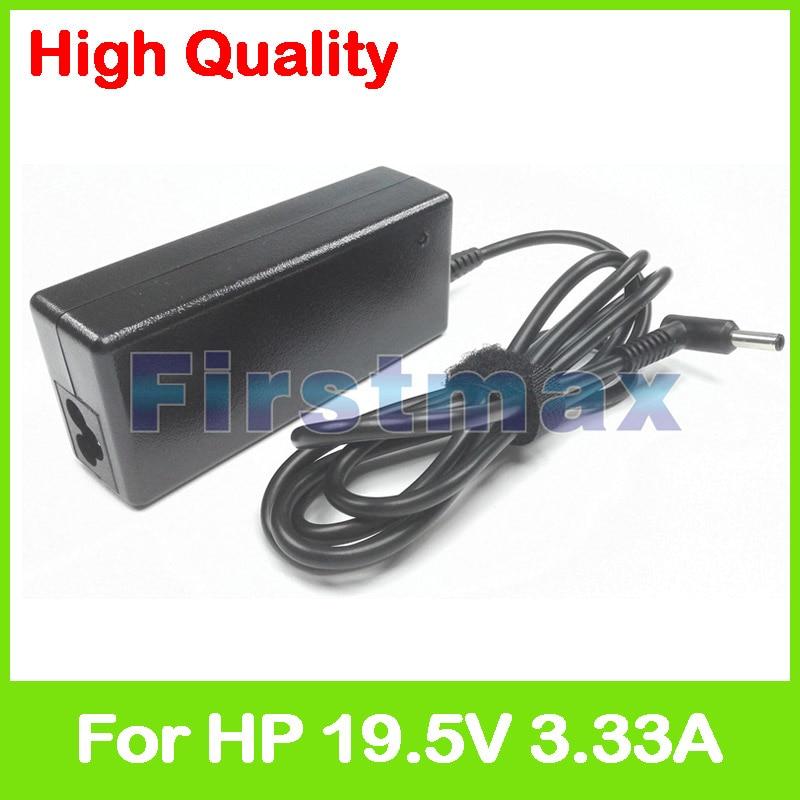 19.5V 3.33A laptop charger AC power adapter for HP ZBook 15u G4 Mobile Workstation ProBook 450 G3 455 G3 470 G3 650 G2 655 G2 стоимость