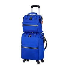 Чехол для багажа из ткани Оксфорд, премиум-чемодан из нейлона, модная сумка для путешествий, Универсальная высококачественная двухсекционная посылка