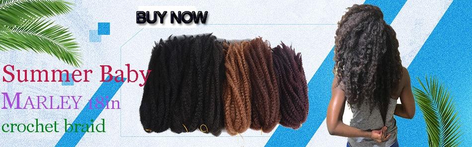 fiber braid