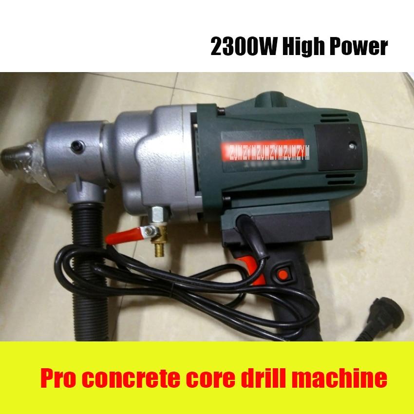 цена на 2300W 168mm Portable Electric Diamond Core Drill Machine 0-1400r/min Concrete Wall Water Water Core Hand Drill Equipment 220V