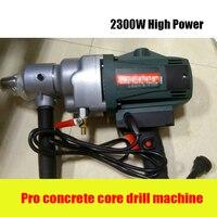 2300W 168mm Portable Electric Diamond Core Drill Machine 0 1400r/min Concrete Wall Water Water Core Hand Drill Equipment 220V