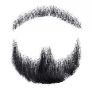 Image 4 - DIFEI barbe fausse moustache hommes