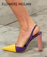 Yellow Colorblock Jasmine Shoes Leather Dress Pumps Shoes Woman Genuine Leather High Heel Slingbacks Sandals Runway Lady Shoes