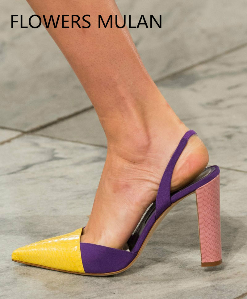 Yellow Colorblock Jasmine Shoes Leather Dress Pumps Shoes Woman Genuine Leather High Heel Slingbacks Sandals Runway Lady Shoes el engano