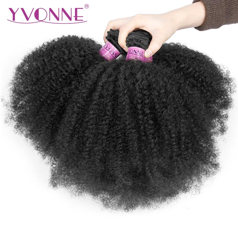 Yvonne афро кудрявый бразильский Девы волос 1/3/4bundles натуральные волосы ткань натуральный Цвет