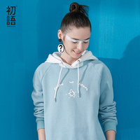 Toyouth Fashion Casual Cotton Women Pullovers Sweatshirts Autumn Letter Printed Hooded Collar Sweatshirts