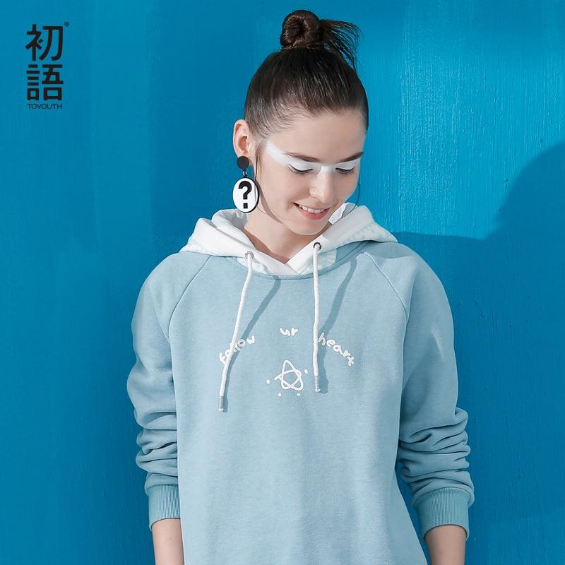 Toyouth Hit Color Printed Hooded Sweatshirts Women Autumn Fleece Long Sleeve Hoodies Fashion Letter Tracksuits Female Sweatshirt