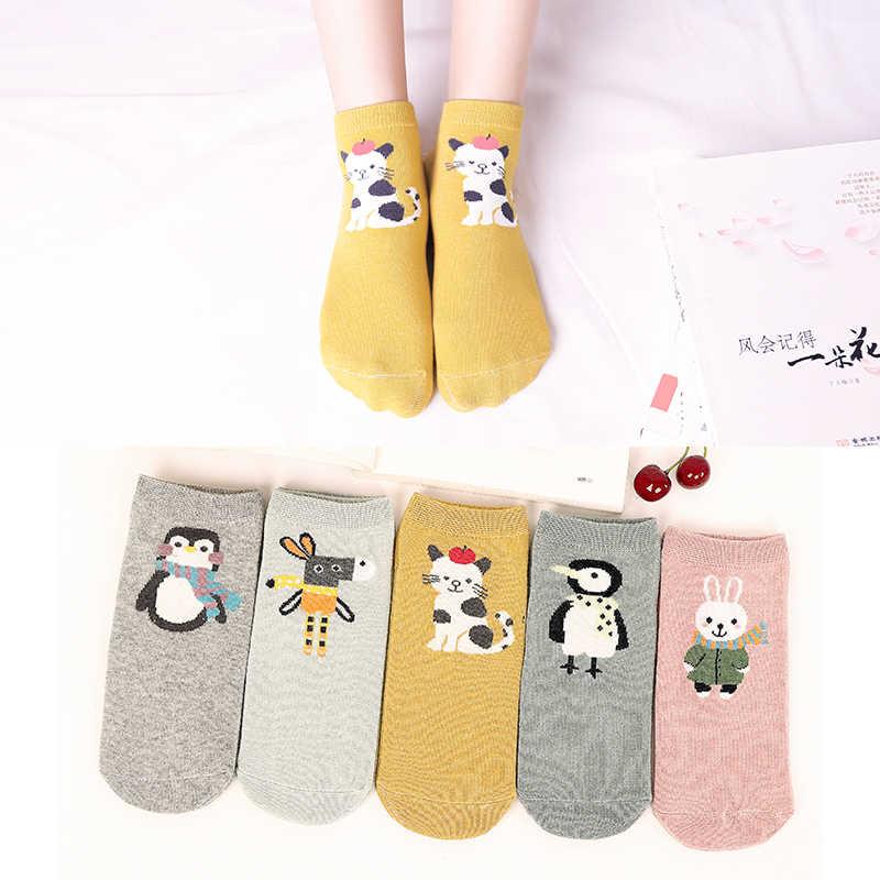 Kobiety śliczne skarpetki w zwierzątka bawełna komfort kreskówka krótki styl kot królik wzór pingwina piękne skarpetki śmieszne skarpety