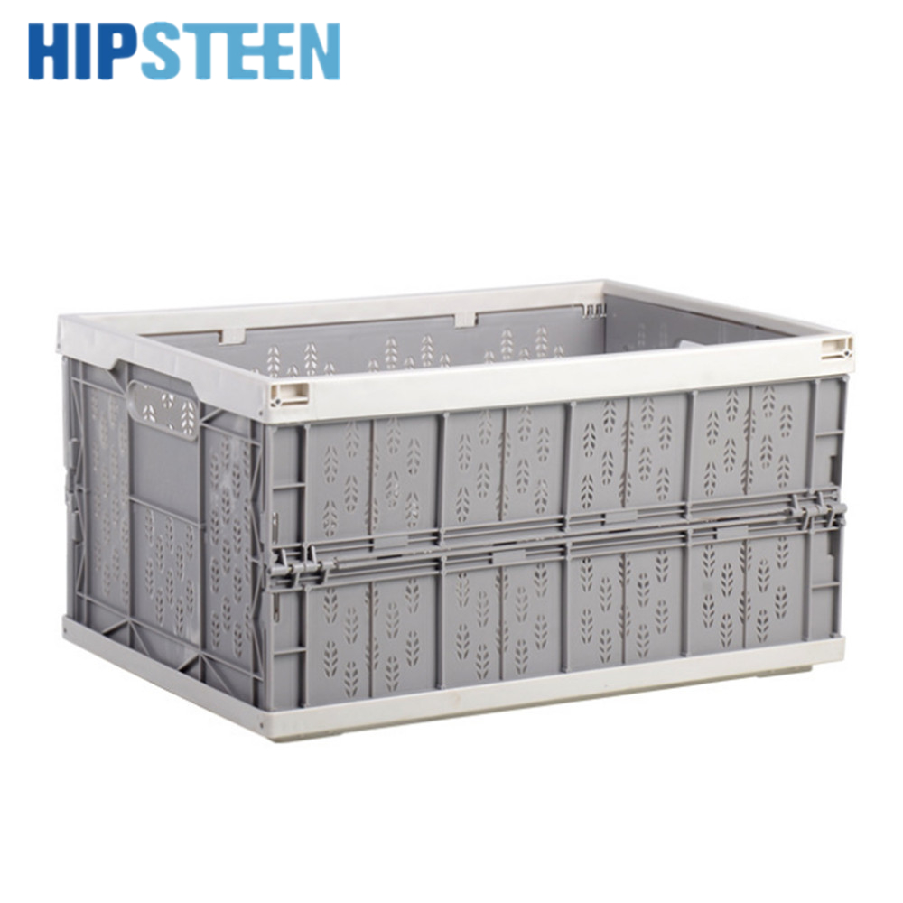 HIPSTEEN Multi-function Car Foldable Plastic Storage Box Thickened Home Sundries Organizer Container