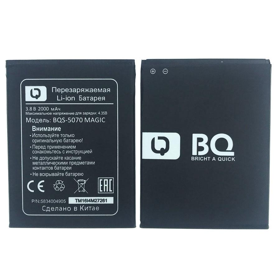 Aprendido 10 Unids/lote Wisecoco 2000 Mah Nueva Batería Mágica Bqs-5070 Para Bqs5070 Bqs 5070 Nous Ns 5004 Teléfono Móvil Bateria + Seguimiento Número Suave Y Suave