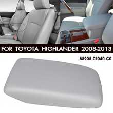 Couvre-accoudoir de voiture cuir PU | Pour Console centrale, protection pour Toyota Highlander 2008 2009 2010 2011 2012 2013