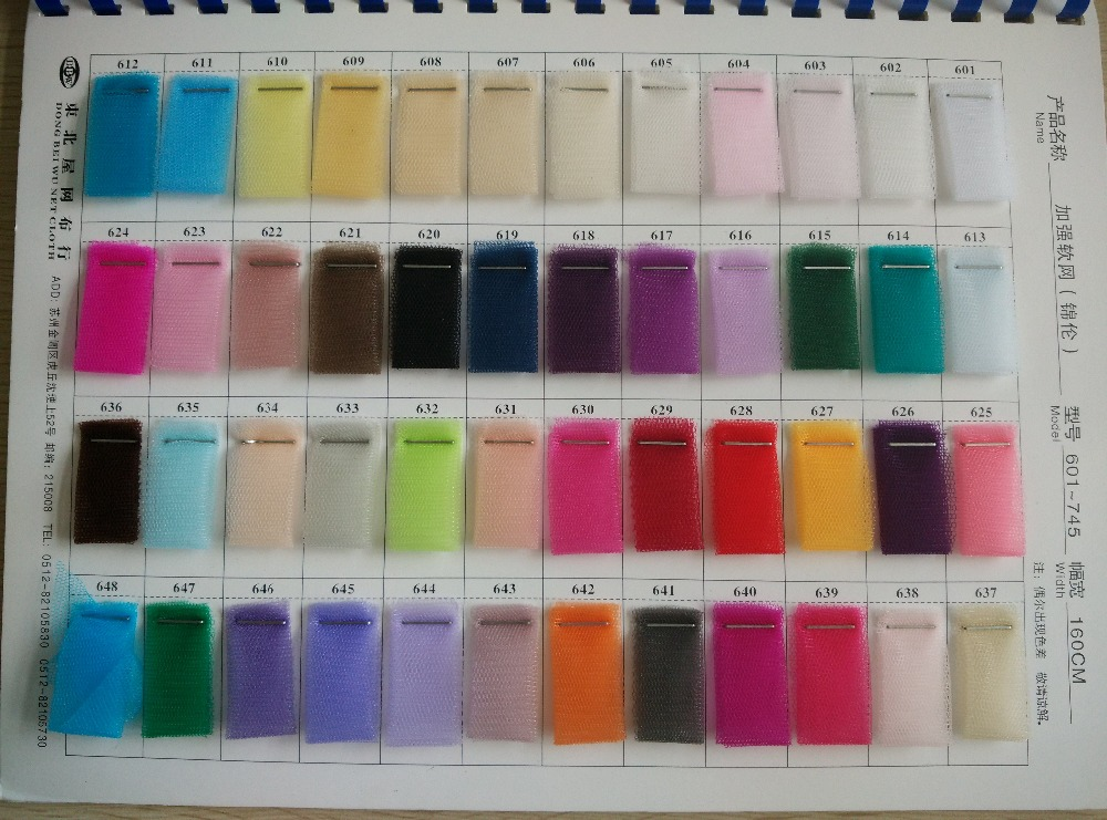 High Quality Tulle Fabric For Prom Gown Custom Made Any Colors Sizes