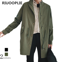 RIUOOPLIE Men Women Causal Stand Collar Cotton Loose Long Coat Windbreak Travel Jacket