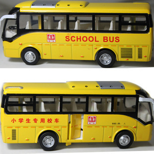 New arrival acoustooptical primary school students school bus microbiotic sightseeing bus traffic vehicle alloy car models