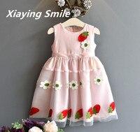 الفتيات اللباس الصيف كيد أكمام ليتل الأميرة اللباس زهرة الفراولة بووتي الحلو أزياء الأطفال عارضة الملابس