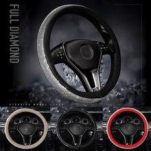 6543817da4eb9 Алмазный Автомобильный руль чехлы для женщин девочек Кожа Леди Кристалл  Стразы рулевое колесо чехлы авто интерьерные аксессуары