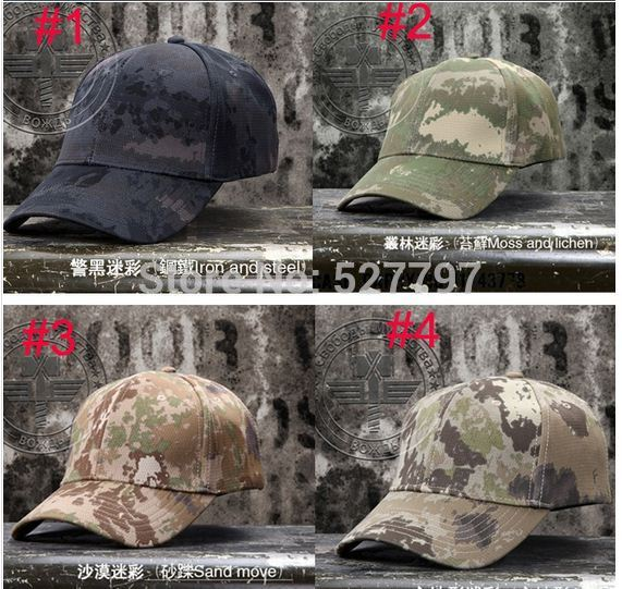 1 PCS Hat Tactical Airsoft Camouflage Quickly Dry Baseball Golf Tennis Cap Outdoor Sports Hunting Fishing Cycling Camping Hiking