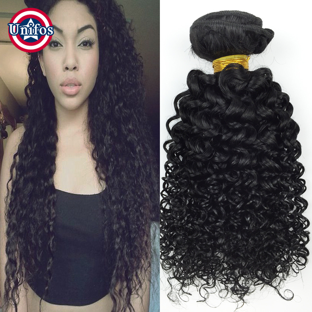 Unprocessed Jet Black Indian Virgin Hair Jerry Curl Kinky Curly 3pcs