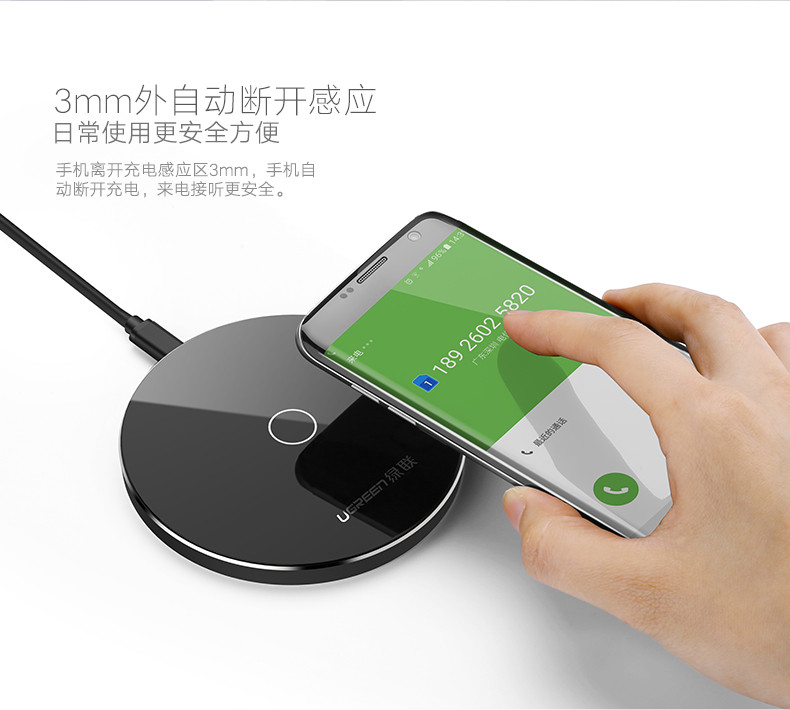 Ugreen Samsung S7 Quick Charge Qi Wireless Charger For Galaxy S6 (5)