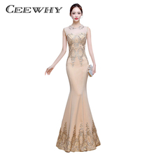 CEEWHY 2017 Trumpet/Mermaid Evening Dresses Long Prom Formal Party Dress Vestidos de Festa Style Dress Embroidery Evening Dress