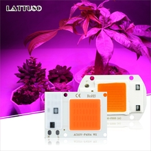 COB LED Chip Phyto Lamp Full Spectrum AC 220V 110V 10W 20W 30W 50W For Indoor Plant Seedling Grow and Flower Growth Lighting led cob 50w 220v waterproof driver free ic driver full spectrum to promote plant growth lamp with u slot type reflective groove