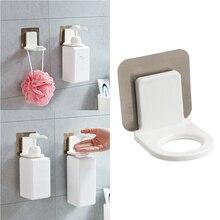 2шт Простой бесследный подвесной стеллаж для ванной комнаты, висящая полка для шампуня для дома отеля