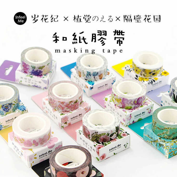 JH201 1.5cm Breed Weelderig Bloemen & Dieren Washi Tape Plakband DIY Scrapbooking Sticker Label Afplakband