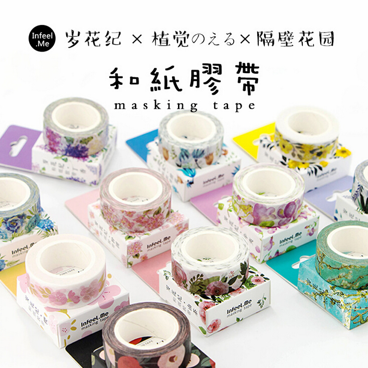 JH201  1.5cm Wide Luxuriant Flowers & Animals Washi Tape Adhesive Tape DIY Scrapbooking Sticker Label Masking Tape