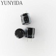 Алюминий электролитический конденсатор 4 В 680 мкФ 8*8 мм 20 шт.