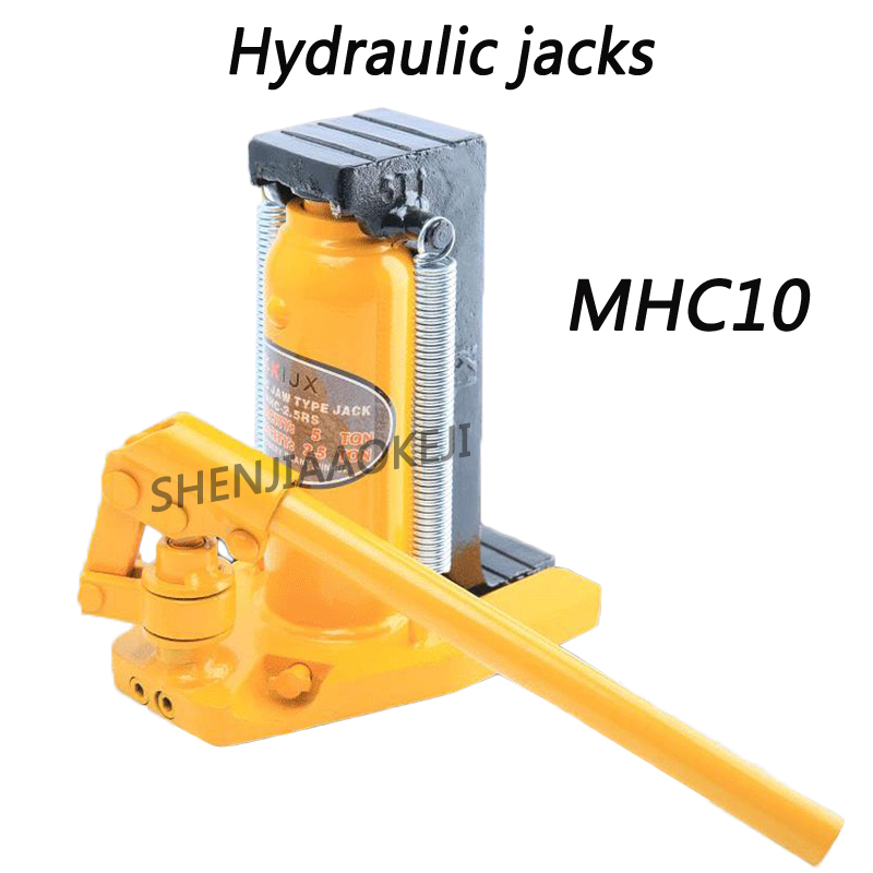 Claw hydraulic jack MHC10T Hydraulic jack Hydraulic lifting machine hook jack Bold spring No oil leakage Top load 10T hollow hydraulic jack rch 2050 multi purpose hydraulic lifting and maintenance tools 20t hydraulic jack 1pc
