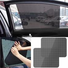 2 шт. Авто уход черные боковые автомобильные солнцезащитные козырьки на заднее стекло Защита от солнца крышка блок статический цепляющийся козырек щит экран интерьерные аксессуары