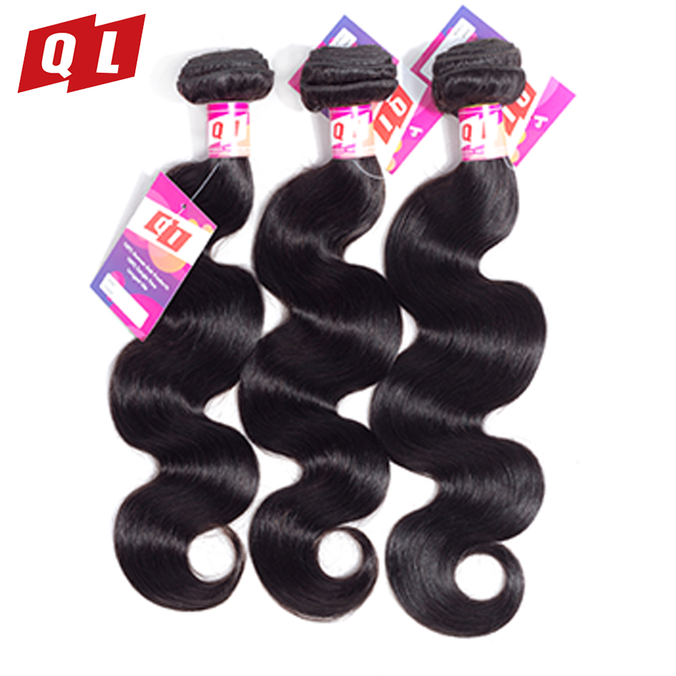 QLOVE HAIR Brazilian Body Wave 100 Human Hair 8 to 26 Inches 3 Hair Bundles Non