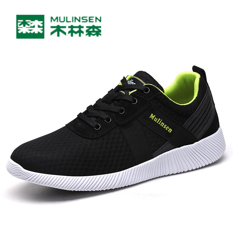 все цены на MULINSEN Breathe Shoes Men & Women Lover's lace-up Sport walking flexible active free barefoot racer 5.0 Running Sneaker 270051 онлайн