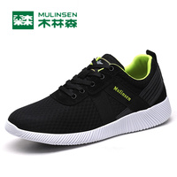 MULINSEN Breathe Shoes Men Women Lover S Lace Up Sport Walking Flexible Active Free Barefoot Racer