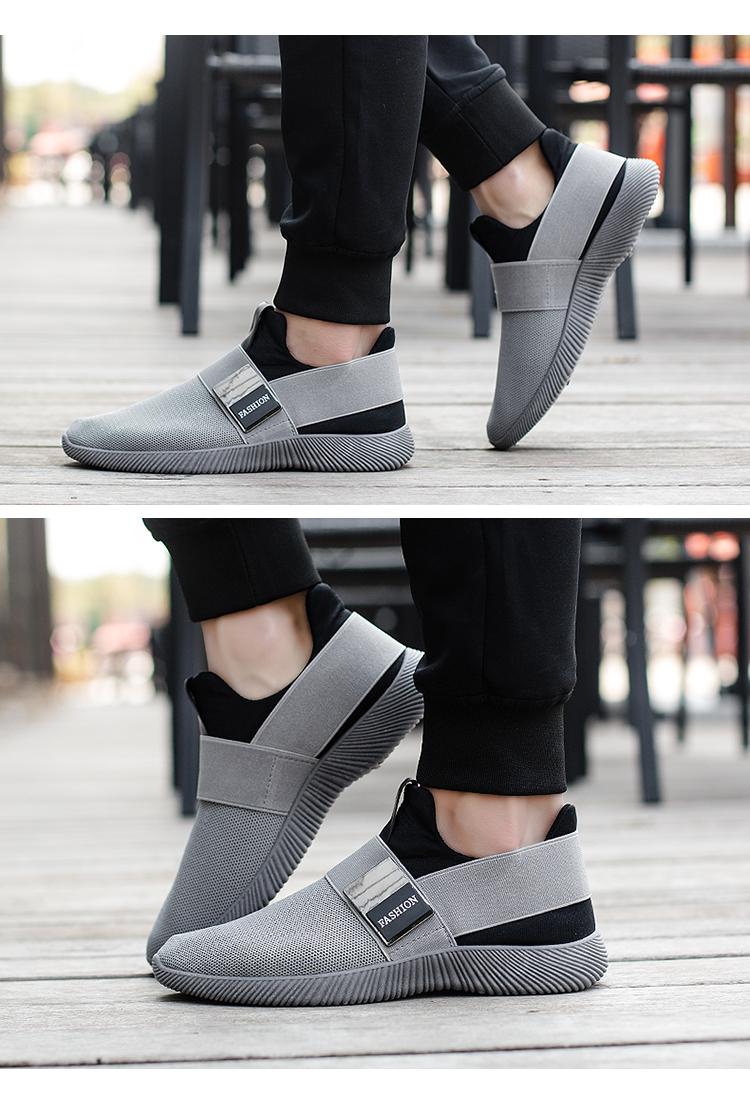 sneaker (20)