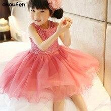 The new summer dress Princess Dress Girls' children.
