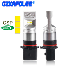 Gzkafolee P13W led PSX26W Daytime Running Lights Car Fog lamp Brake Lights Reverse Lights 1800LM CSP Y19