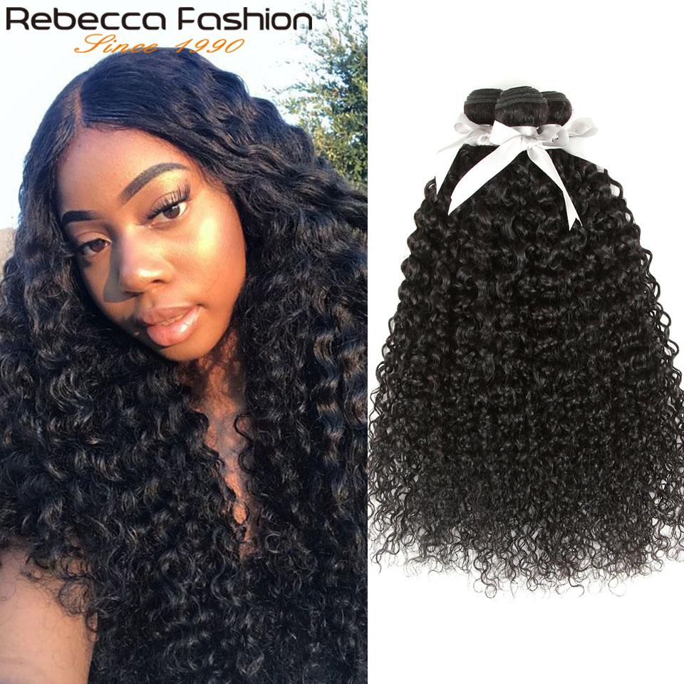 Rebecca cheveux crépus bouclés paquets péruvien 100% cheveux humains 10 à 28 pouces bouclés paquets Non Remy Extensions de cheveux 3/4 paquets