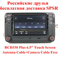 "RCD330 Plus 6.5"" inch MIB UI Car Radio RCD510 RCN210 USB SD Bluetooth RDS For VW Passat B6 CC Tiguan Polo Golf 5 6 Jetta MK5 MK6"