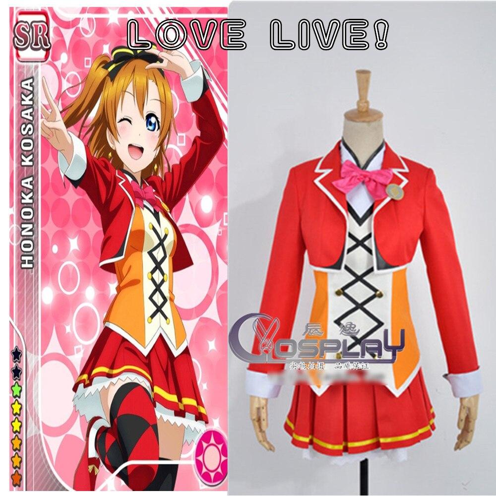 Anime LOVE LIVE 2 Kousaka Honoka Action Figure SUNNY DAY SONG Uniform Cosplay Costume Full set Halloween Costume for Women