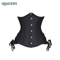 Qiaozhi plus size corset zwart steampunk taille trainer korsetten slimmer gewichtsverlies double uitgebeend korsetten en bustier