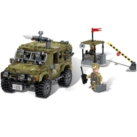 XINGBAO World War Military Army Arms Ryan Car Building Blocks Bricks Classic Model Kids For Children Toys Compatible Legoings